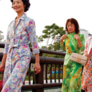 Teden japonskega filma