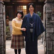 Zgodba iz Kamakure