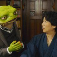Zgodba iz Kamakure1