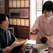 Zgodba iz Kamakure2