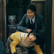 Zgodba iz Kamakure3